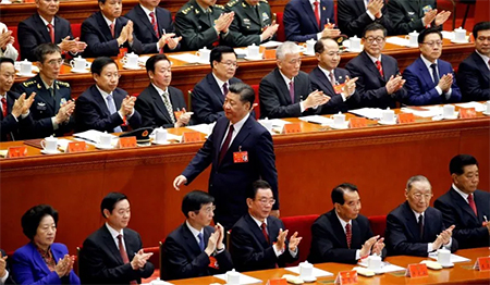 China's 19th Congress