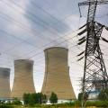Huaneng Power Plant