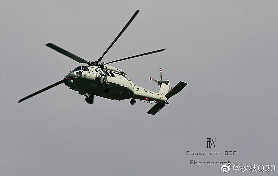 Chinese navy has commissioned Z-20F/J naval version of Z-20 helicopter
