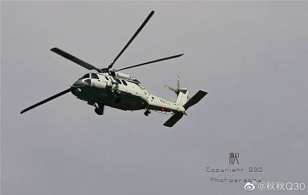 China's Z-20 Helicopter