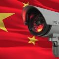 China Surveillance State