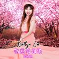 Kaitlyn Lin