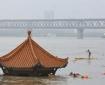 Partly Submerged Pavilion