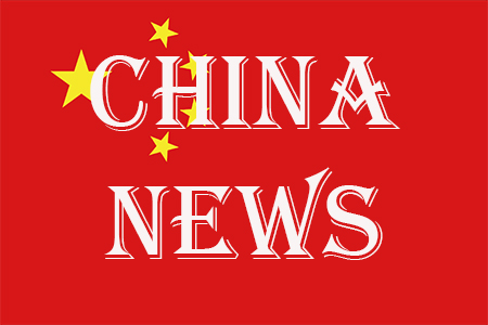 China's Top News Stories – 02 August 2020