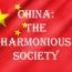 China: The Harmonious Society – September 5,2020