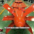 China's Tianlei 500