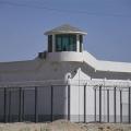 Chinese Prison