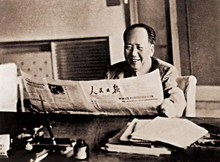 Mao Reading a Paper