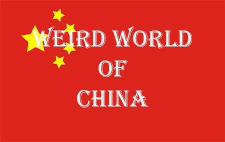 The weird world of China: August 12, 2020