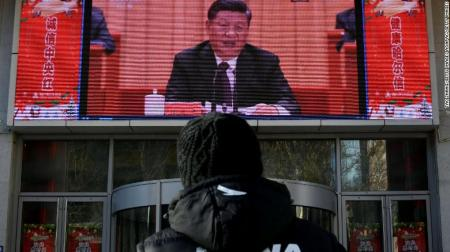 Xi Jinping on Large Outside Screen