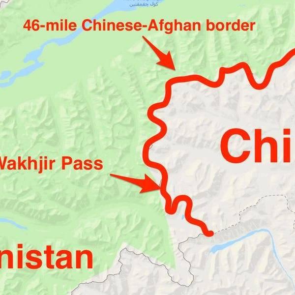 46 Mile China Afghanistan Border
