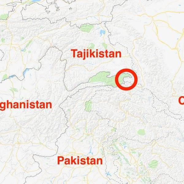 China Afghanistan Border