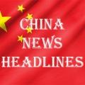 China News Headlines