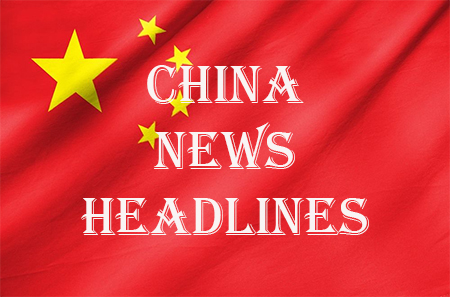 China News Headlines