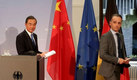 EU and Chinese Foreign Ministers