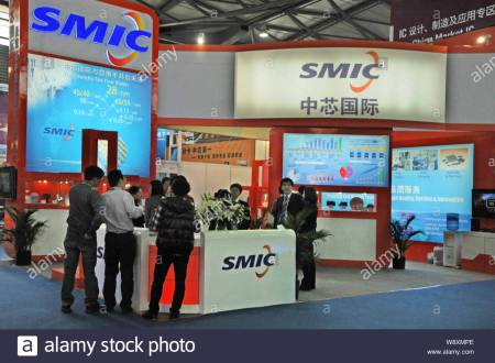 Semiconductor Manufacturing International