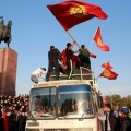 Kyrgyzstan Nationals Waving Flags
