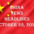 China News Headlines October 28, 2020