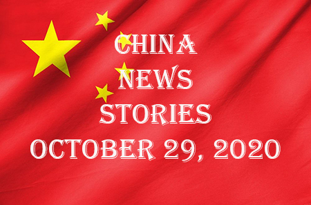 China News Headlines – October 29, 2020
