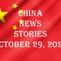 China News Headlines October 29, 2020