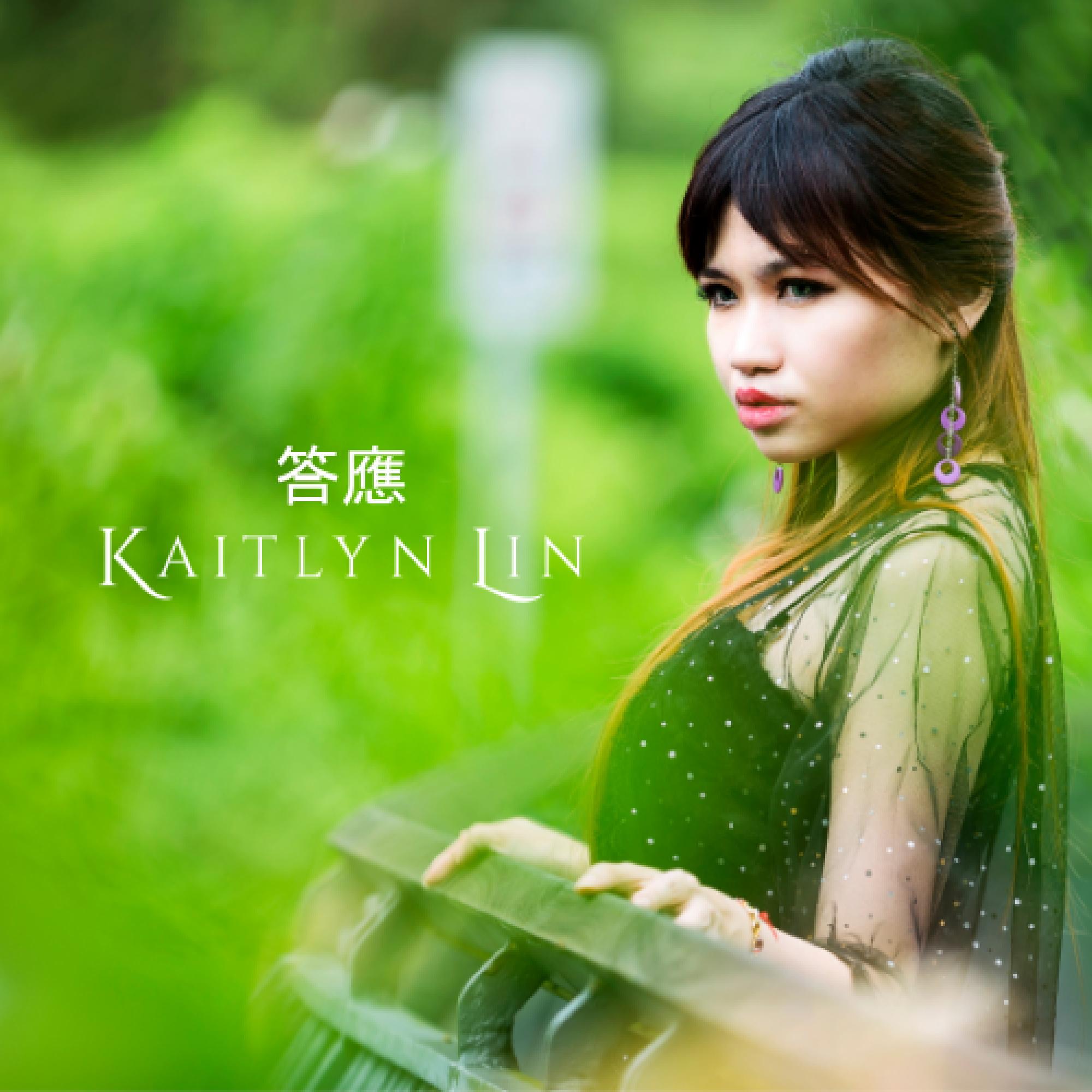 01 Kaitlyn Lin