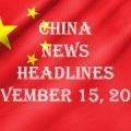 China News Headlines November 15, 2020