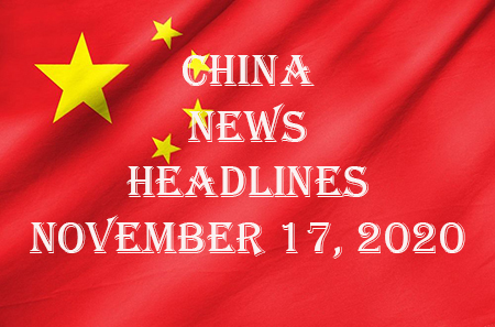 China News Headlines November 17, 2020