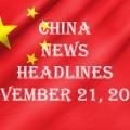 China News Headlines November 21, 2020