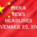 China News Headlines November 25, 2020