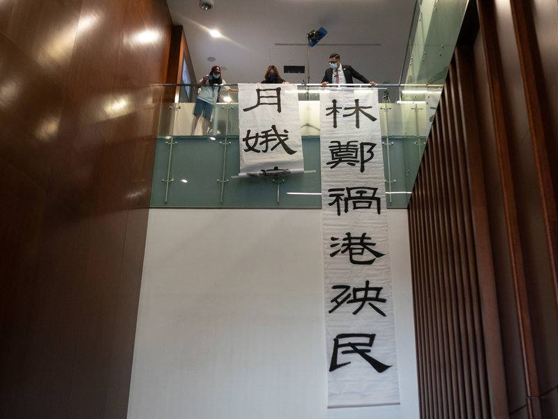 Lam Cheuk-ting Hangs Banners