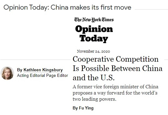 NY Times discusses Beijing's 'first move'