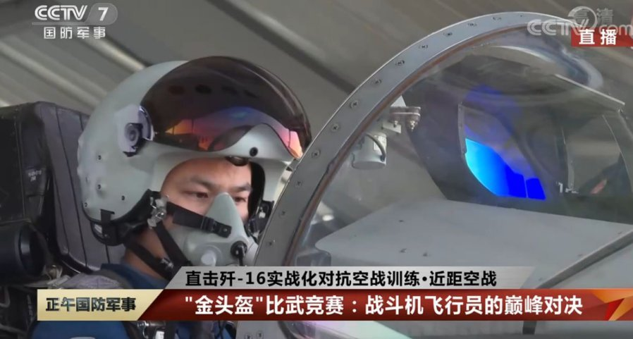 Pilot of a PLAAF J-16 Fighter Aircraft