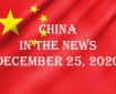 China in the News December 25, 2020
