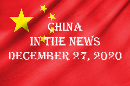 China in the News December 27, 2020
