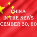 China in the News December 30, 2020