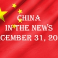 China in the News December 31, 2020