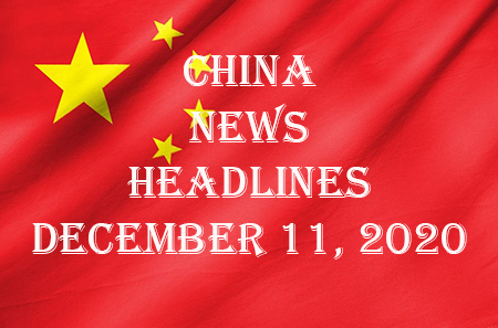 China News Headlines December 11, 2020