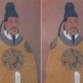 Emperor Wenzong