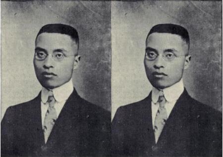 Fung Yu-lan