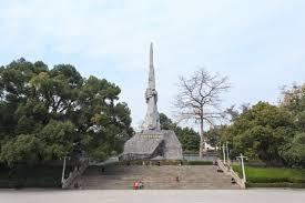 Guangzhou Martyrs' Memorial Garden