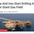 Super Giant Gas Field