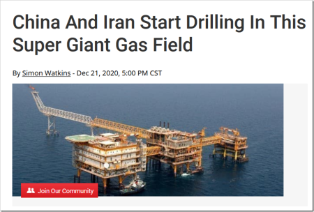 Super Giant Gas Field