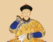 The Yongzheng Emperor