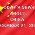 All the latest Chinese news headlines from around the world.