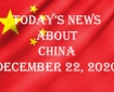 Today's News About China December 22, 2020