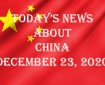 Today's News About China December 23, 2020