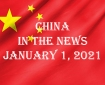 China in the News January 1, 2021