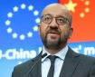 European Council President Charles Michel