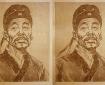 Luo Yin