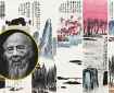 Qi Baishi and his Paintings